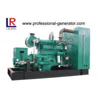 CE Approved Electrical Starting 50kw Biogas Powered Generator Sets with Water Cooling Engine Manufactures