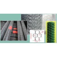 Wire mesh fence, Chicken mesh, Pvc coated wire mesh, hexagonal wire mesh Manufactures