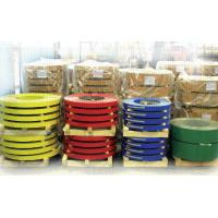 China Aluminium colour coated coil on sale
