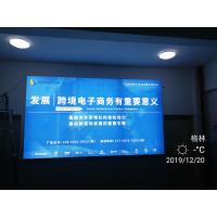 China Coated Material LED Advertising Light Box Industrial Park Advertising on sale
