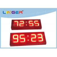 Large Display Digital Countdown Timer , Railway Station Electronic Countdown Clock Manufactures
