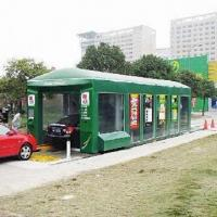 Tunnel Car Wash Machine with 380V, 20kW and 3pH Power Manufactures