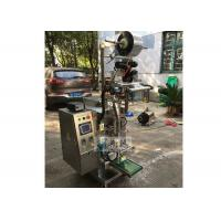 1-150g VFFS Packaging Machine For Pure Liquid Venigar / Wine / Soy Sauce / Water Manufactures
