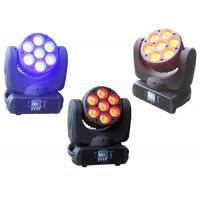Professional 7pcs LED Moving Head Light Stage Lighting Channel 11 / 17 Holiday Lights Beam Angle 20 degree Disco DJ Lamp Manufactures