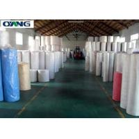 Lightweight Polyester Non Woven Fabric For Agriculture / Bag / Car / Garment Manufactures