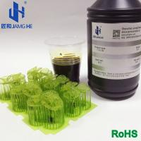China resin for DLP 3d printer / castable resin UV on sale