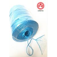 Fibrillated Split Film PP Twine in Ball Roll and Spool Manufactures