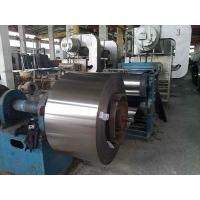 GB DIN GOST 430 Stainless Steel Coil Strip Roll Thickness 0.3mm - 3.0mm ,Width 35mm Up,Length as Required