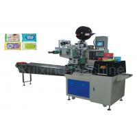 Buy cheap Removable Baby Wet tissue packing machine , Wet Wipes Manufacturing Machine from wholesalers