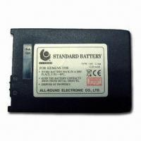 China Mobile Phone Battery for Siemens 3508 on sale
