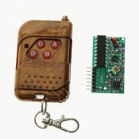 China Gold Color 4 Channels 315Mhz Arduino Sensor Module RF Wireless Remote Control ​58*38*13mm on sale