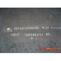 Quality Offer A537 Class 1, A537 Class 2, A537 Class 3,Pressure vessel steel plate for sale