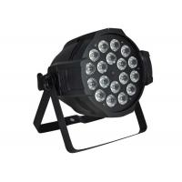 Top 1 RGBW LED Par Can Lights 18pcs 4 in 1  Stage Show Lighting Manufactures
