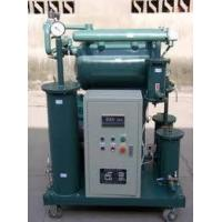 Quality Vacuum insulation oil automation purifier for sale