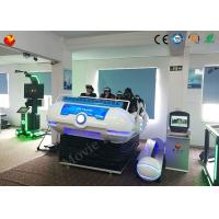 Electric Cylinder  VR 5D/9D Cinema Luxury 6 Seats Cool Appearance Simulator Manufactures