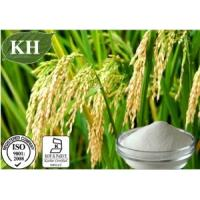 China Ferulic acid;CAS NO.: 1135-24-6;Extracted from rice bran on sale