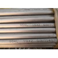 China Biomedical Stainless Steel Pipe Seamless , 17-4PH Stainless Seamless Tubing on sale