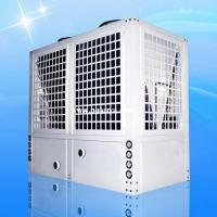 Industrial/commercial Air Source Water Chiller & Hot Water Heat Pump Manufactures