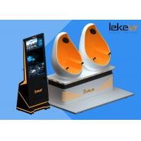 Buy cheap Popular LEKE 9D VR Cinema / 9D VR Egg 5D Cinema 7D Theater RoHS Approved from wholesalers