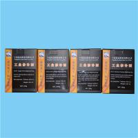 Metal Repair Epoxy Putty Manufactures