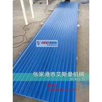 Tile Forming Machine Type and Roof Use Corrugated Roll Forming Machine Manufactures