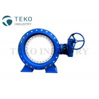 Ductile Iron Body Double Eccentric Butterfly Valve Wafer Or Flanged End For Water Works Manufactures