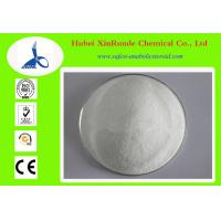 Pharmaceutical Raw Materials Aminophylline White To Off-White Powder 317-34-0 Manufactures