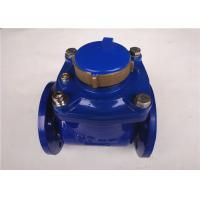 Industrial Dry-dial Cold Water Meter Woltmann Removable DN50mm Horizontal Manufactures