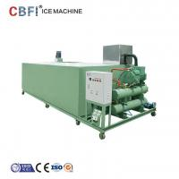 China Smart / Energy Save Ice Block Machine With Strong German Compressor ISO on sale
