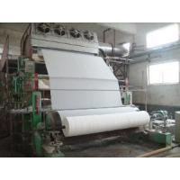 Waste Paper Recycling Machine Manufactures
