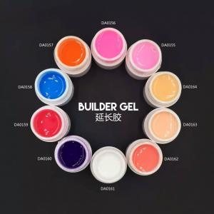 Soak off Nail UV/LED UV Clear Builder Gel 15ml with Aluminum Bottle Manufactures