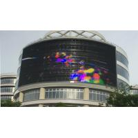 China Programmable Outdoor Led Curtain Display , Flexible Led Video Screen on sale