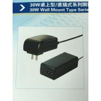 30 W wall mount type series switching power supply Manufactures
