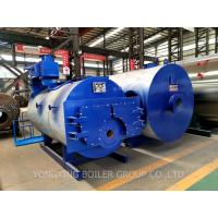 China Large Commercial Hot Water Boiler / High Efficiency Industrial Gas Hot Water Furnace on sale
