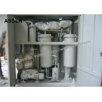 China Leading Manufacturers of turbine oil filtration machine, hydraulic oil filter in turbine Manufactures