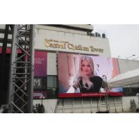 Shopping Mall Outdoor LED Billboard Panels / Full Color Led Display Manufactures