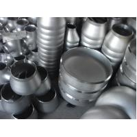 S32760 Duplex Stainless Steel Pipe Fittings Butt Welding Elbow Tee Cap Reducer Stub End Manufactures