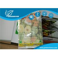 Procymidone Fruit Tree Fungicide Products / Lawn Fungicide Products Manufactures