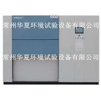 220VAC 50Hz / 60Hz Humidity Testing Equipment for Metal Manufactures
