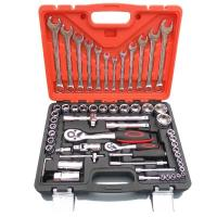 China 61PCS Car Tool Set Auto Repair Bicycle Tool Set Tool Kit Set Tool Kits on sale
