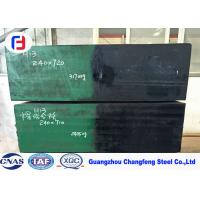 Good Thermal Stability AISI H13 Hot Work Tool Steel For Forging Die 8 - 70mm Thickness Manufactures