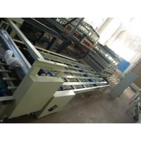 China Double Roller Extruding Technology Door Making Machines , Magnesium Oxide Panel Press Machine on sale