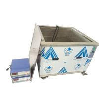 China Medical Parts Degassing Ultrasonic Cleaner Equipment Cleaning Solution 40khz/220V on sale