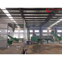 Dewatering Plastic Bag Washing Machine Stainless Steel Body Thickness 3mm Manufactures