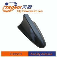 Shark Fin Electronic Amplify Vehicle Car GPS Antenna / Roof Mount Car Antenna Manufactures