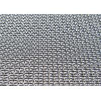China Plain Woven And Twill Woven Wire Mesh Netting Stainless Steel 304 And 316 on sale