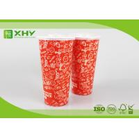 Buy cheap 24oz Big Size Eco-Friendly Food Grade Double PE Coated Paper Cups for Cold Drink Soda Coca Cola from wholesalers