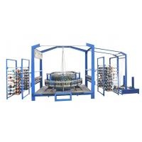 4 Shuttle Mesh Circular Loom For Fruits / Vegetables Bag Packing High Speed Manufactures