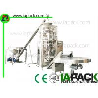 Automatic Salt Packaging Machine Intermittent Operation Mode For Packing Food Powder Manufactures