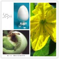 China bio-pesticide high quality Fipronil 98%TC raw material 80%WDG,5%SC,CAS NO.120068-37-3 on sale